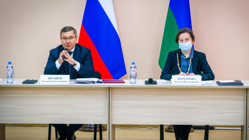 Глава Минстроя России Владимир Якушев провел совещание в Югре