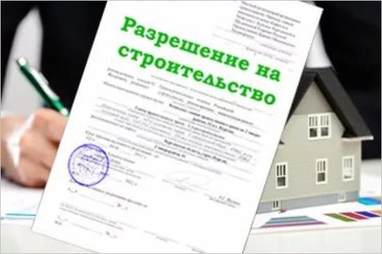 Минстрой: в январе количество выданных разрешений на строительство жилья в России выросло на 43%