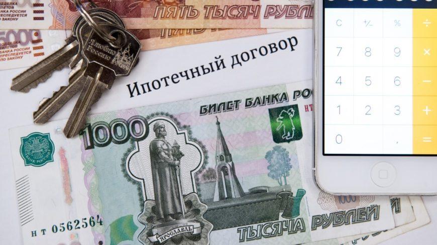 """""""Дом.РФ"""" по итогам января вошел в четверку крупнейших ипотечных банков"""