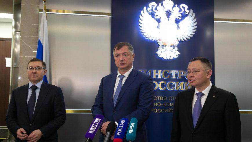 Вице-премьер РФ Марат Хуснуллин рассказал об итогах 2020 года и перспективах развития строительной отрасли