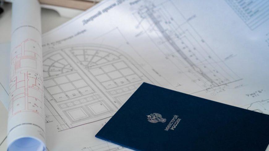 Новые своды правил и стандартов в области строительства вступают в силу этим летом