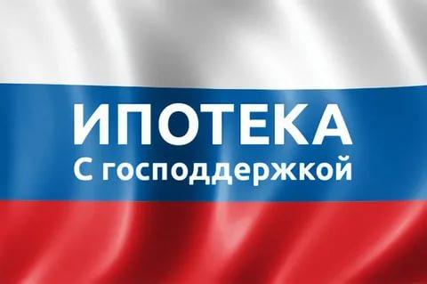 Никита Стасишин: Страна должна знать своих героев