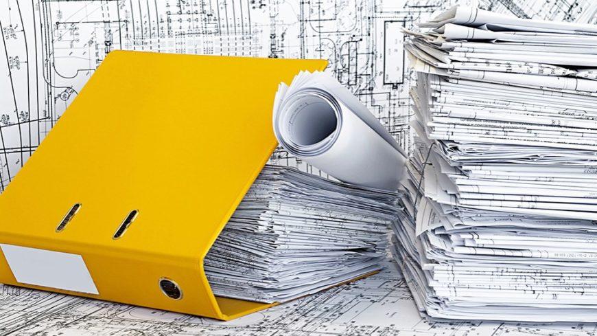 Новые требования к документам, представляемым на экспертизу в электронной форме