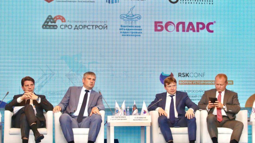 Замминистра строительства и ЖКХ РФ выступил на конференции «Российский строительный комплекс: повседневная практика и законодательство»