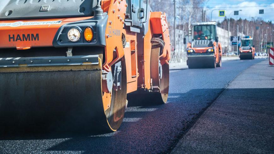 I Международная научно-практическая конференция «Строительство качественных и безопасных дорог с применением цементобетона и минеральных вяжущих» пройдет в Москве 30 сентября 2021 года